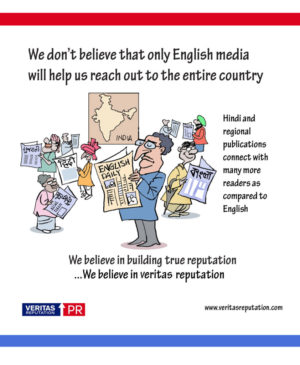 We don't belive that only English media will help us reach out to the entire country